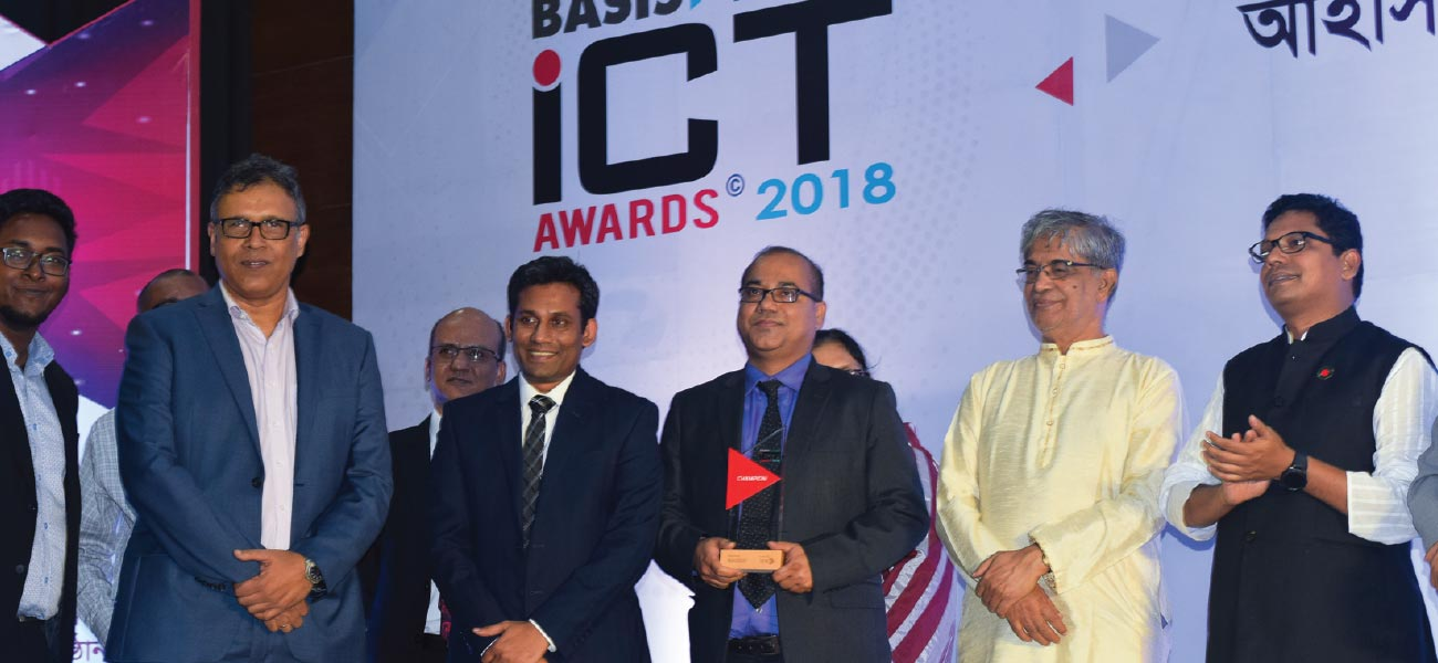 LEADS Corporation Limited Clinch Multiple Awards at The BASIS National ICT Awards 2018