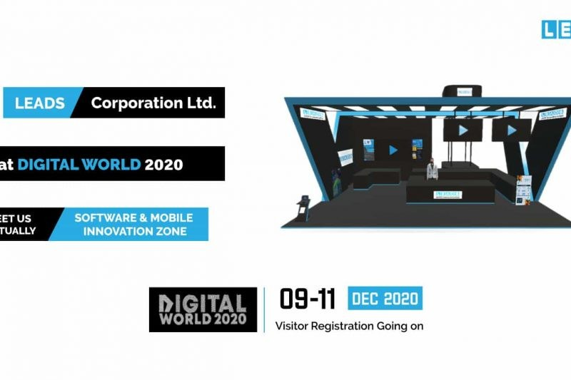 LeadSoft Bangladesh Limited Participates in the Digital World 2020